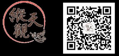 zongtianguan-01