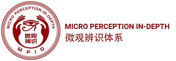 mpid-new-logo-3-with-text-red-1